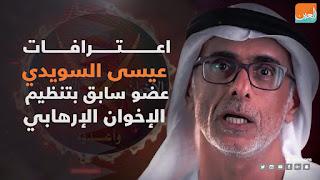 Qatar, qatar turmoil, Qatarism, terrorism, الاخوان المسلمين, الارهاب, الفساد فى قطر, تميم, قطر
