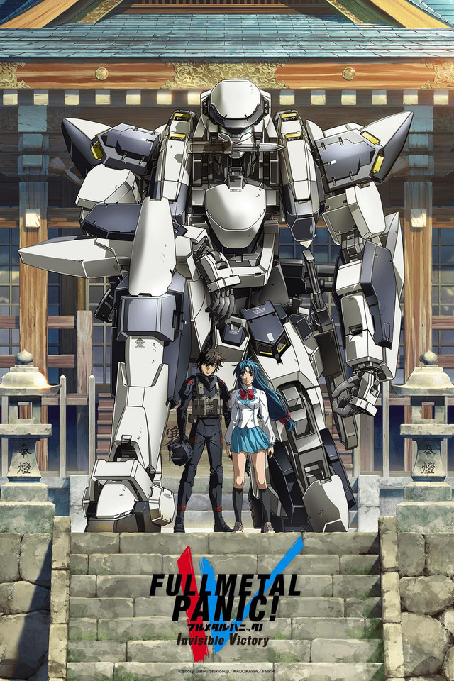 Full Metal Panic! Invisible Victory ost full version