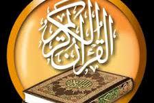#Berobat dengan al-Qur;an