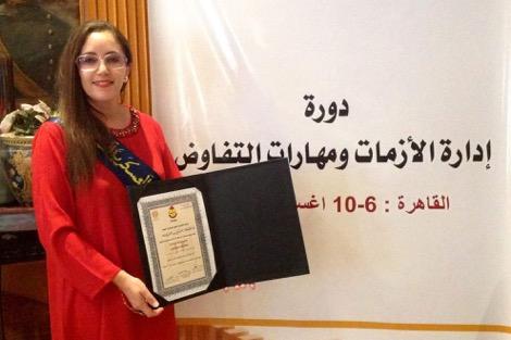 """المغربية بشرائيل تشارك في """"إدارة الأزمات"""" بمصر"""