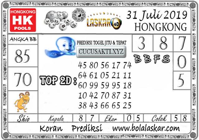 Prediksi Togel HONGKONG LASKAR4D 31 JULI 2019