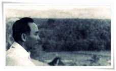 Puisi Bung Karno Melihat Indonesia