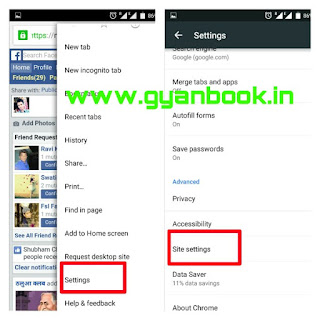 Facebook.com,facebook android me kaise notification set kare