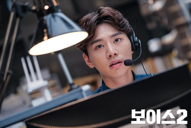 First Impressions Voice K-Drama