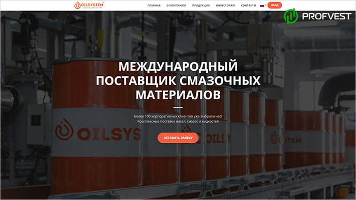 Перенос Oil System SRL на новый сервер
