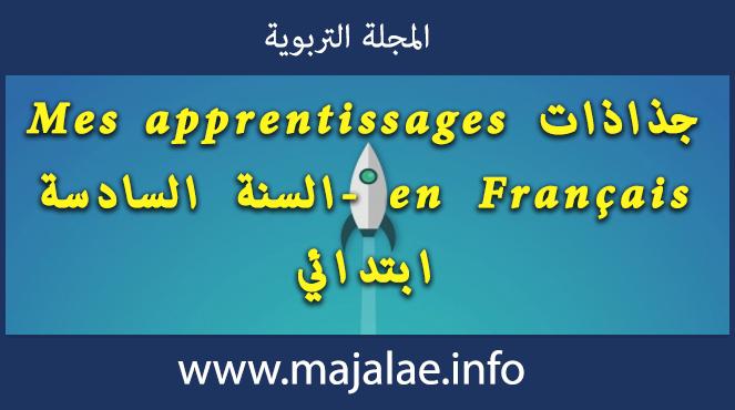 جذاذات Mes apprentissages en Français -السنة السادسة ابتدائي