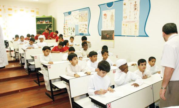 أمر ملكي إطالة اليوم الدراسي لسنة 1438-1439| زيادة ساعات اليوم الدراسي جميع المراحل بالمملكة العربية السعودية
