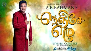 Nenje Ezhu 2016 Sun Tv 20-03-2016 A.R.Rahman Musical Concert 20th March 2016 Full Program Show Live Watch Online Youtube HD Free Download