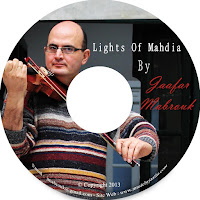 "Stream/download ""Lights of Mahdia"" by Jaafar Mabrouk on CD Baby - May 2018 on the Indie Music Board - Download Indie Music 