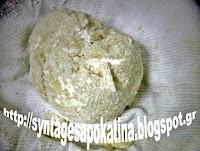 Μπουζιάνα - by https://syntages-faghtwn.blogspot.gr