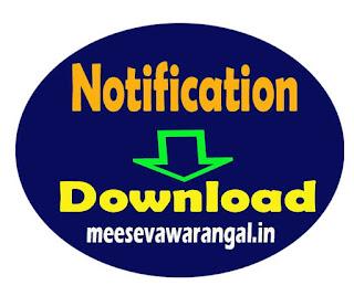http://www.sanskrit.nic.in/