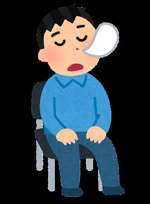 椅子に座って寝る人のイラスト(男性)