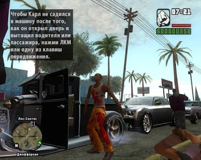 Download GTA San Andreas B-13 PC Game Full Version Download