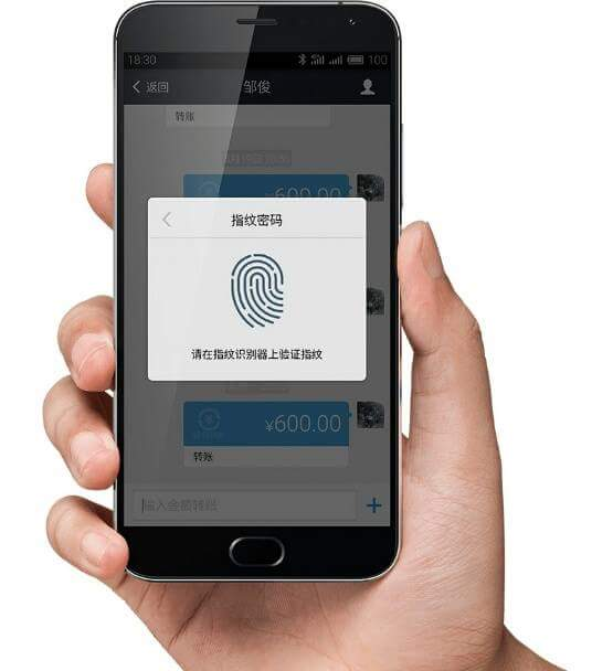 how to improve fingerprint sensor speed