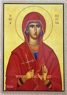 945-946-947-www.articons.gr  εικόνες αγίων χειροποίητες εργαστήριο προσφορές πώληση χονδρική λιανική art icons eikones agion