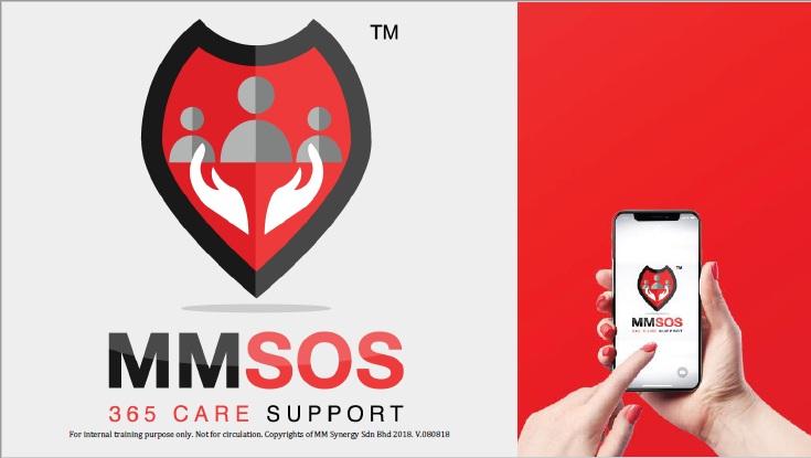Aplikasi MMSOS Perkhidmatan Untuk Keselamatan Diri Pelanggan