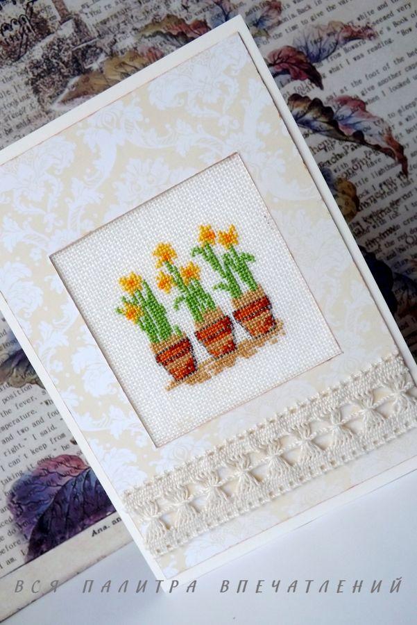 Нарциссы. Открытка с вышивкой. Язык цветов. Дизайн DMC. Блог Вся палитра впечатлений. Daffodils. Postcard with embroidery. DMC design. Blog Palette of impressions