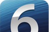 Tanggal Rilis iOS 6.1 GM