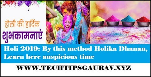 Holi 2019: By this method Holika Dhanan, Learn here auspicious time