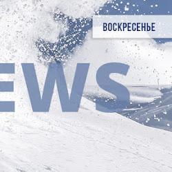 Новостной дайджест хайп-проектов за 01.12.19. Последние новости уходящей недели!