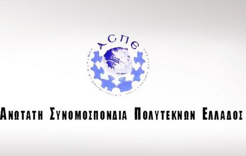 Σοκαριστικές επισημάνσεις από Ανωτάτη Συνομοσπονδία Πολυτέκνων Ελλάδος για θανάτους και γεννήσεις