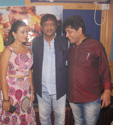 Jwala Muhurat Photo