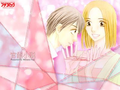 Mitsuru Fujii - Kannou Shousetsu (Petit Comic 2004)