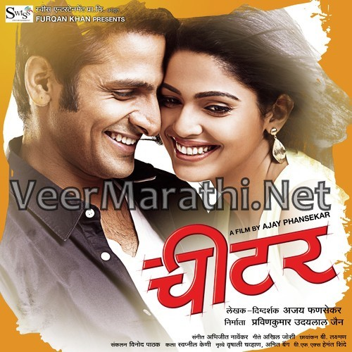 Marathi movie 2010 download tyseven.