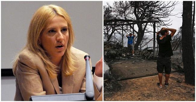 Ρένα Δούρου για πυρκαγιές: «Δεν είμαι εξαφανισμένη στα άσχημα»