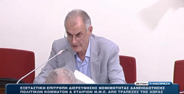 Γιάννης Γκιόλας: Απορίες και ερωτηματικά για τις δανειοδοτήσεις του ΑΝΤ1 (Βίντεο)