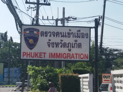 Foto van de ingang van Phuket Immigration Office