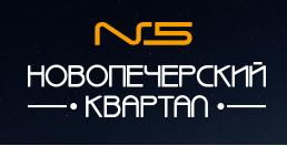 Жилой комплекс Новопечерский квартал №5