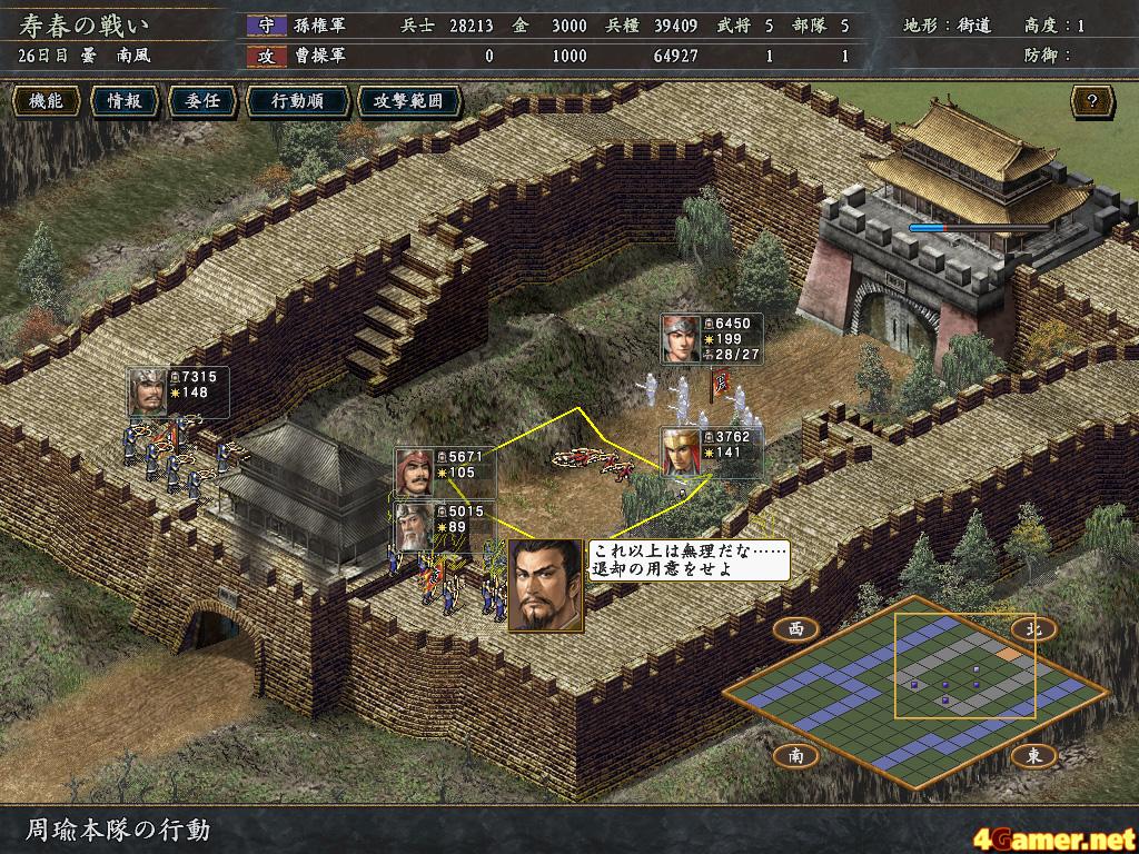 lumion 9 繁體 中文 版