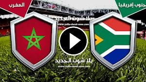 المغرب بالعلامة الكامله فى دور المجموعة بعد الفوز علي جنوب إفريقيا فى الجولة الاخيرة من كأس الأمم الأفريقية
