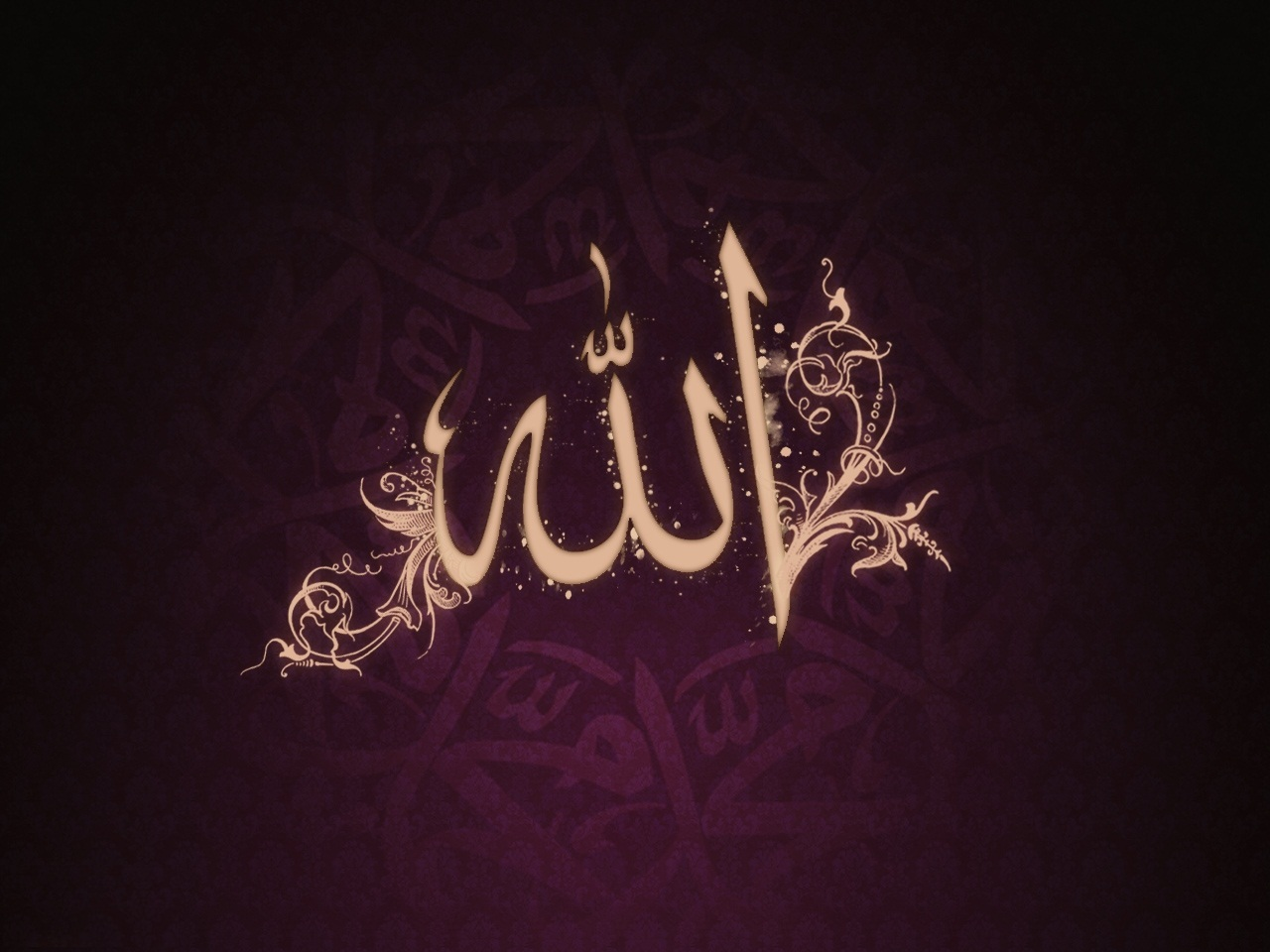Lord Allah HD Wallpapers ~ God wallpaper hd