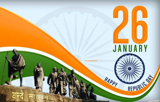 Images Of 26 January Republic Day