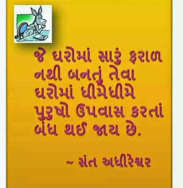 Buy Water Is Life Essay In Gujarati