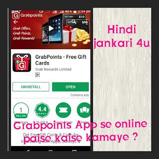 Grabpoints app