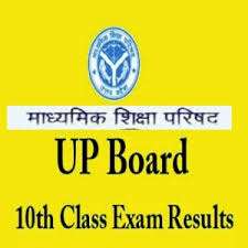 up board 10th results 2016
