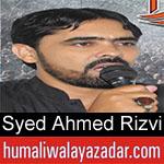 https://www.humaliwalyazadar.com/2018/09/syed-ahmed-rizvi-nohay-2019.html