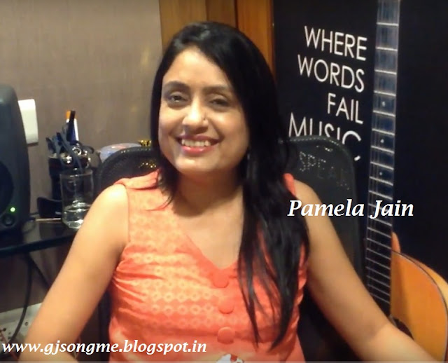 Pamela Jain Photo Images