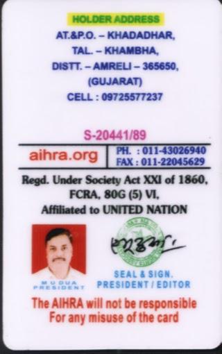 All India Humanrights Association Delhi -khadadhar-(Amreli) By Atul