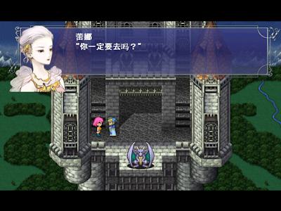 最終幻想5(太空戰士5、FINAL FANTASY V)
