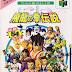 Roms de Nintendo 64 SD Hiryu no Ken Densetsu     (Japan)  JAPAN descarga directa