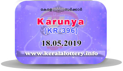 """keralalottery.info, """"kerala lottery result 18 05 2019 karunya kr 396"""", 18th May 2019 result karunya kr.396 today, kerala lottery result 18.05.2019, kerala lottery result 18-5-2019, karunya lottery kr 396 results 18-5-2019, karunya lottery kr 396, live karunya lottery kr-396, karunya lottery, kerala lottery today result karunya, karunya lottery (kr-396) 18/5/2019, kr396, 18.5.2019, kr 396, 18.5.2019, karunya lottery kr396, karunya lottery 18.05.2019, kerala lottery 18.5.2019, kerala lottery result 18-5-2019, kerala lottery results 18-5-2019, kerala lottery result karunya, karunya lottery result today, karunya lottery kr396, 18-5-2019-kr-396-karunya-lottery-result-today-kerala-lottery-results, keralagovernment, result, gov.in, picture, image, images, pics, pictures kerala lottery, kl result, yesterday lottery results, lotteries results, keralalotteries, kerala lottery, keralalotteryresult, kerala lottery result, kerala lottery result live, kerala lottery today, kerala lottery result today, kerala lottery results today, today kerala lottery result, karunya lottery results, kerala lottery result today karunya, karunya lottery result, kerala lottery result karunya today, kerala lottery karunya today result, karunya kerala lottery result, today karunya lottery result, karunya lottery today result, karunya lottery results today, today kerala lottery result karunya, kerala lottery results today karunya, karunya lottery today, today lottery result karunya, karunya lottery result today, kerala lottery result live, kerala lottery bumper result, kerala lottery result yesterday, kerala lottery result today, kerala online lottery results, kerala lottery draw, kerala lottery results, kerala state lottery today, kerala lottare, kerala lottery result, lottery today, kerala lottery today draw result  kr-396"""