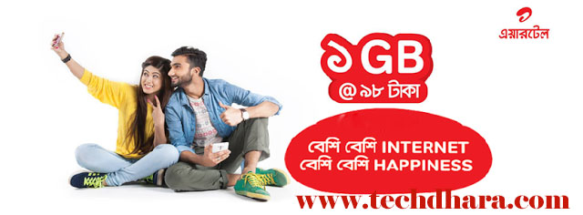 Airtel 1 GB internet data at only 98tk offer