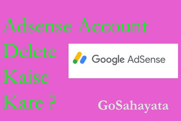 Adsense Delete