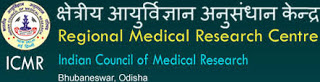 RMRC Recruitment