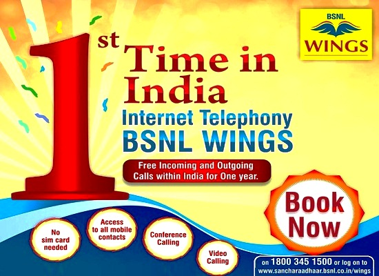 BSNL started online booking for India's first Internet Telephony (VoIP) Service 'WINGS', Enjoy unlimited calls to any network from anywhere in the world