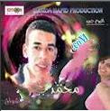 Mohamed Junior-Mohamed Junior 2012